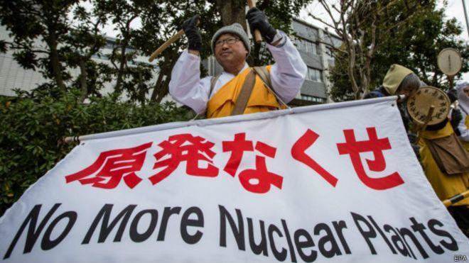 东日本大地震引起福岛核事故后,日本社会对执政自民党推动了几十年的核电政策出现了广泛质疑和反对(资料照片)。