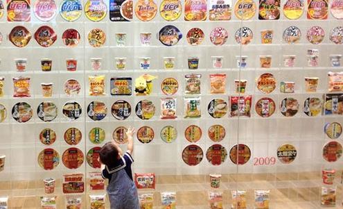 日本有泡面专属博物馆