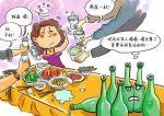 中国人一年竟然能喝掉整个西湖?