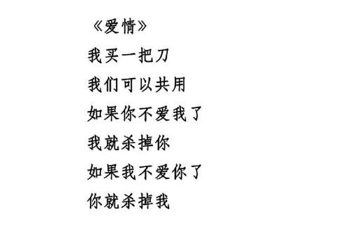 任航生前写下大量爱情系列诗 任航爱情诗中的人是谁