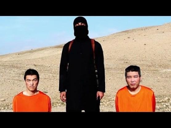SITE-Jihadi-John