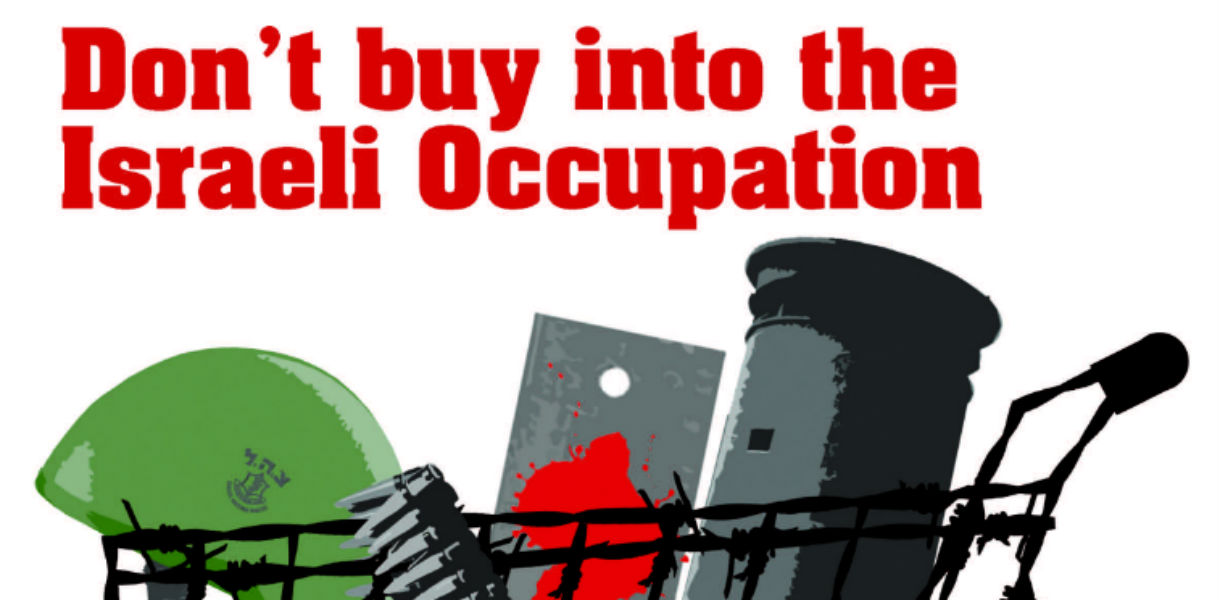 BDS-dont-buy-into-the-Israeli-occupation-2-feature