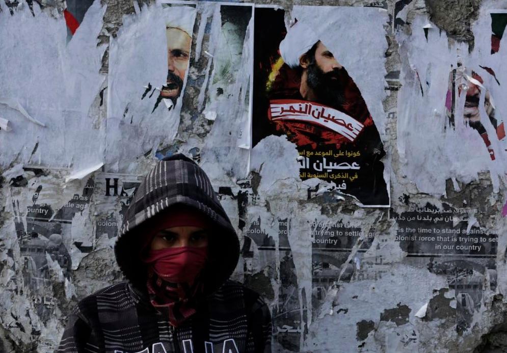 Bahraini-protester-AP-PhotoHasan-Jamali-Feb-12-2016