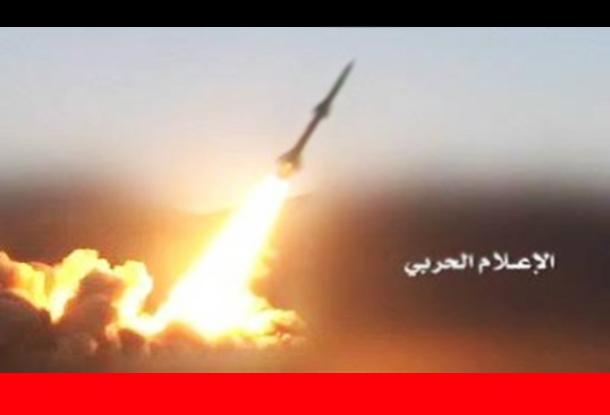 1-yemen-missile