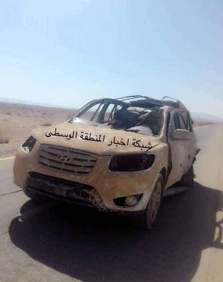 Homs car