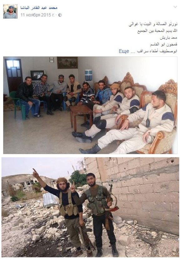 41 White Helmets Terrorists