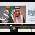 Gulf Crisis: On Fast Track to War