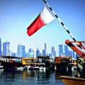 QATAR: The Unexpected Consequences of Saudi 'Muscle' Flexing