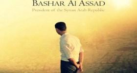 SYRIA:  President Bashar Al Assad's Full Speech to Journalist Union in Damascus 2006