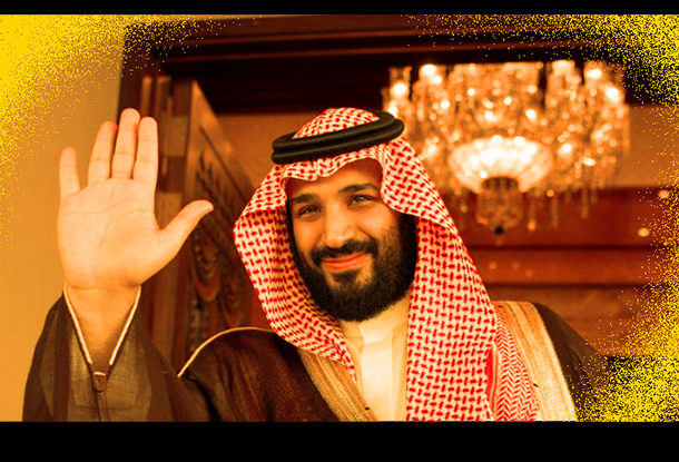 MBS War between Saudi and Iran could happen in just 10