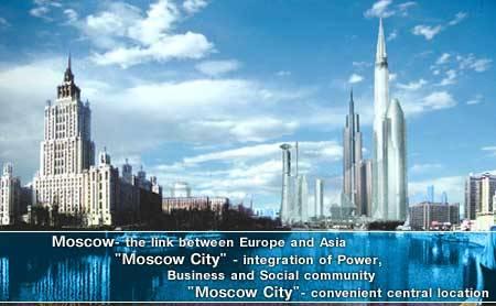 Nejvyšší budovou Evropy by se po dokončen v roce 2007 měl stát mrakodrap Federace, jehož stavba byla zahájena v letošním roce v Moskvě. Svými 340 m by budova měla přerůst nedávno dokončený 264 metrů vysoký moskevský obytný komplex Triumph Palace.