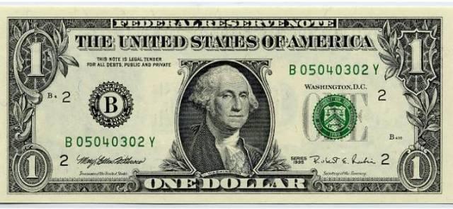 Že peníze jsou pro vývoj vědy důležité, to není žádný velký objev. Ovšem mohou pomoci i jinak než svou hodnotou. Sledování pohybu bankovek může usnadnit modelování šíření nemocí.