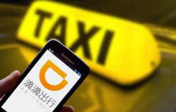 DIDI, čínská verze Uberu