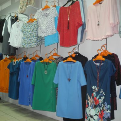 Отдел женской одежды