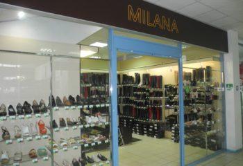 Отдел обуви Milana