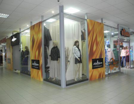 Леди Шарм - женская одежда на все случаи жизни
