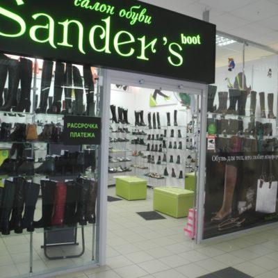 Салон обуви Sanders