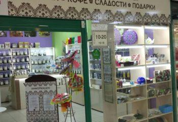 Магазин чая и кофе Vintage