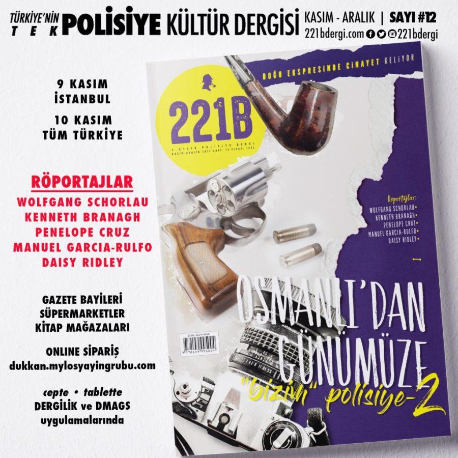 221B 12 Promo