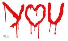 y_heart_u