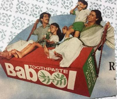 Aarti Chabria in Babool Toothpaste Advertisement