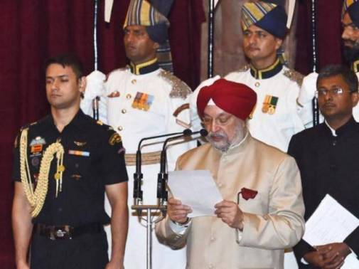Hardeep Singh Puri swearing-in as the Minister of State in the Ministry of Housing and Urban Affairs and Ministry of Commerce and Industry