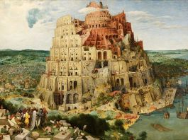 Вавилонскую башню