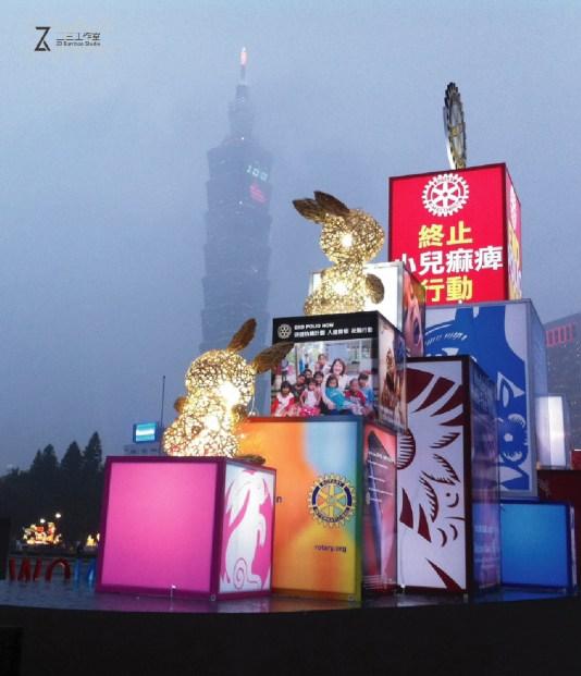 2011_兔年台北燈會花燈