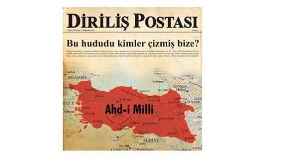صحيفة مقربة من أردوغان تنشر خريطة لتركيا تضم أجزاء من العراق وسوريا
