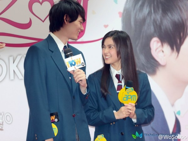 1000 Images About Itazura Na Kiss Love In Tokyo On - MVlC