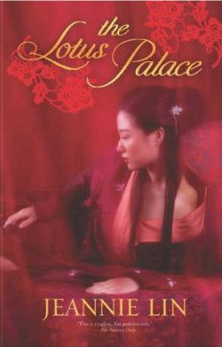 cover of The Lotus Palace, a woman in a red silk robe against a red background