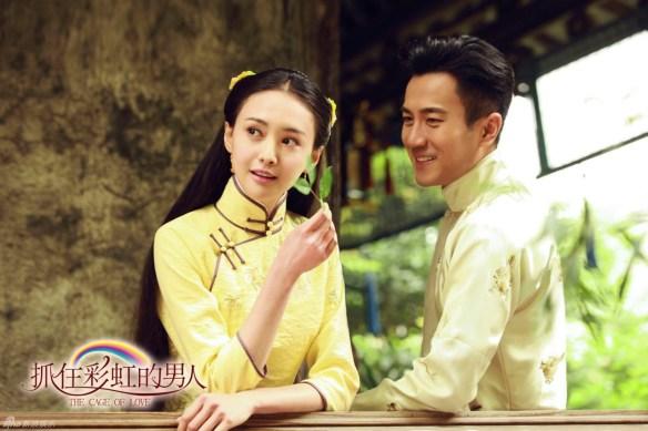 Zheng Shuang Hawick Lau