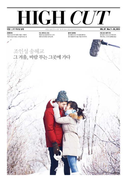 kmagazinelovers:</p> <p>Jo In Sung, Song Hye Kyo and Kim Bum - High Cut Magazine Vol.97