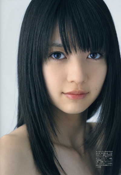 Rina Aizawa Photo Gallery