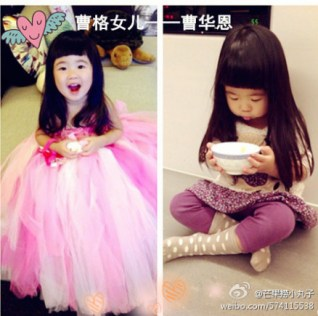 Gary Cao daughter