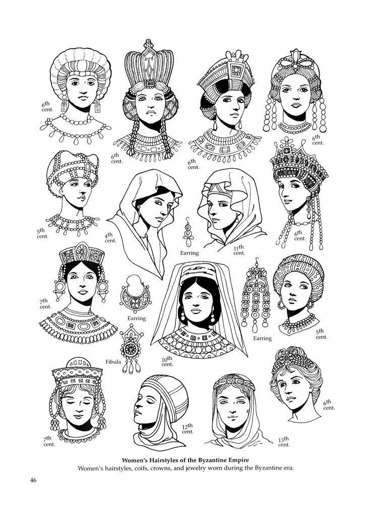 Costume History fashion history Byzantine byzantine