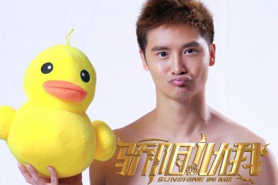 Tian Liang yellow duck