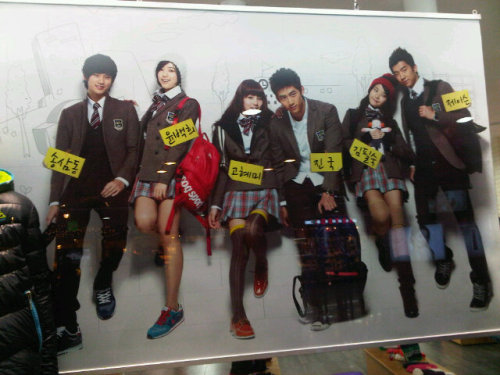 110111 Rita's Twitter  Kirin Art School's students at COEX  COEX is a mall in Seoul Kangnam Samsungdong… in episode 4 of dream high, hyemi and samdong were shopping there (: really nice mall.