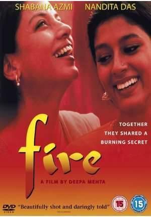 Fire 1996
