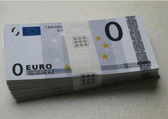 0 Euro Bill