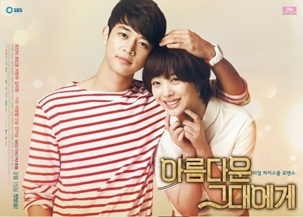 "Minho and Sulli "" For You In Full Blossom "" Source : kor_celebrities"