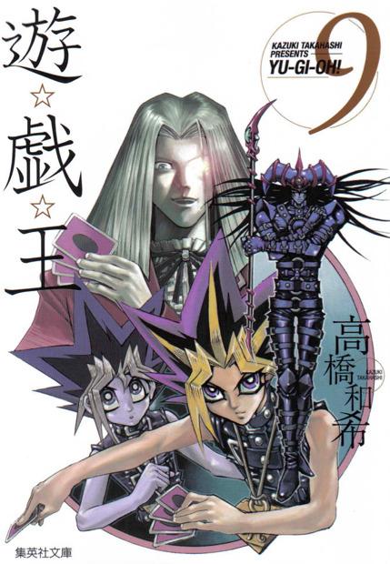 Yugioh Wallpaper Dark Magician Girl Yugi Kazuki Takahashi S Artwork By Yugiohartist Club On Deviantart