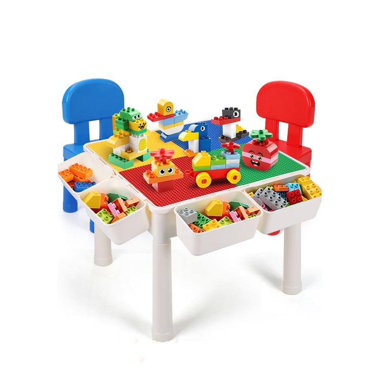 樂高積木桌男女孩子多功能拼裝兒童玩具益智力動腦大顆粒寶寶 - 網加快車-為企業加速