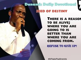 Dunamis International Gospel Centre (DIGC)