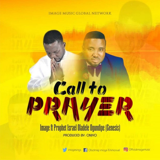 Download Mp3 Image ft Israel Oladele