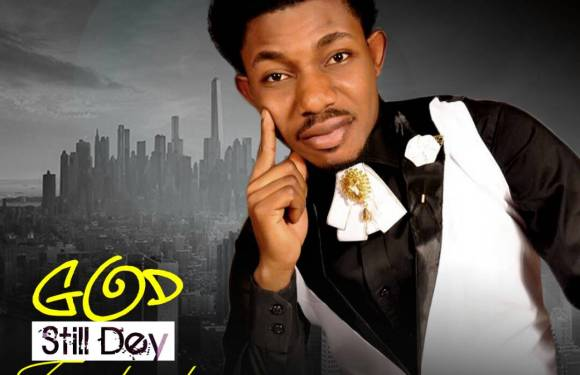 """Emahpujah Releases New Single """"God Still Dey"""" @Emahpujah1"""