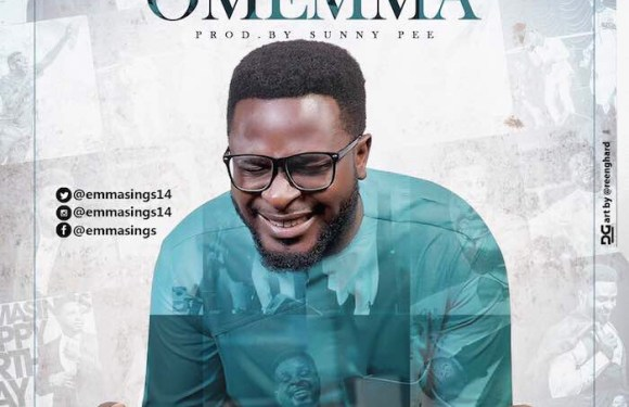 "(Audio+ Lyrics) : ""Omemma"" – Emmasings [@emmasings14]"