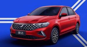 Nume chinezesti pentru marci auto europene
