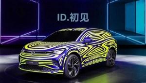 Prima imagine cu SUV-ul ID.4, al doilea model din noua gama electrica de la Volkswagen