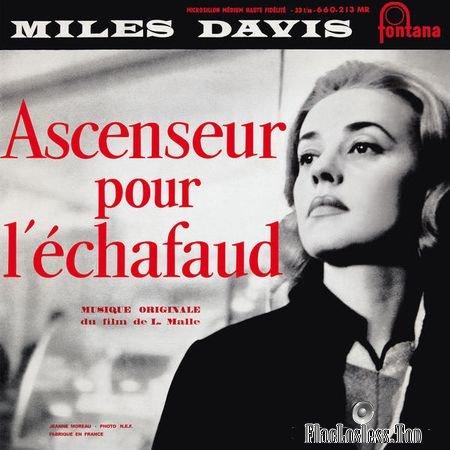 FLAC Miles Davis - Ascenseur pour lechafaud 1958 (2018) lossless Hi-Res music